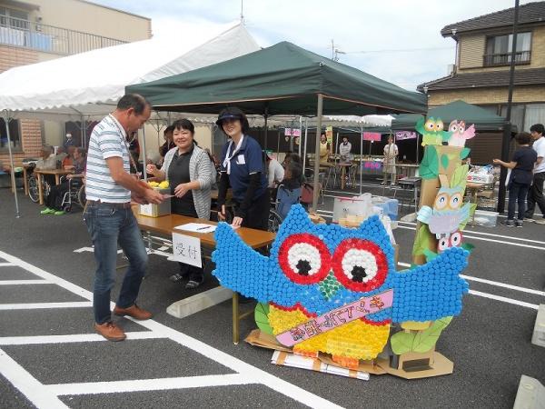 サントピア岩倉秋祭り、開催です!
